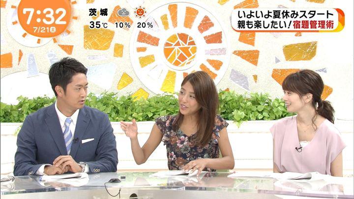 2018年07月21日岡副麻希の画像09枚目