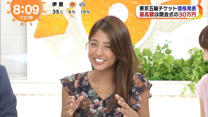 2018年07月21日岡副麻希の画像12枚目