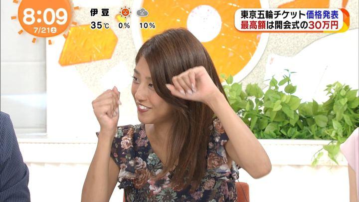 2018年07月21日岡副麻希の画像13枚目