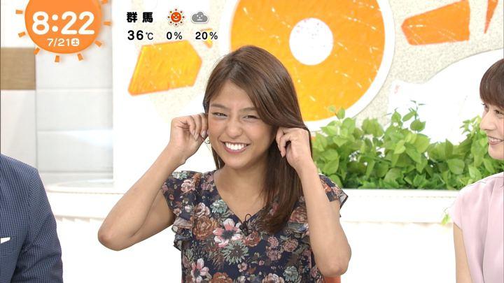 2018年07月21日岡副麻希の画像14枚目