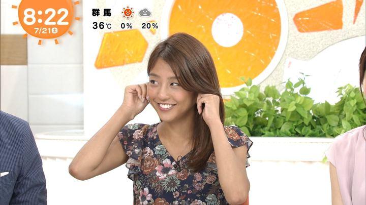 2018年07月21日岡副麻希の画像15枚目