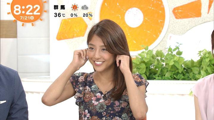 2018年07月21日岡副麻希の画像16枚目