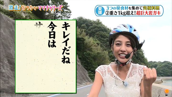 2018年07月21日岡副麻希の画像24枚目