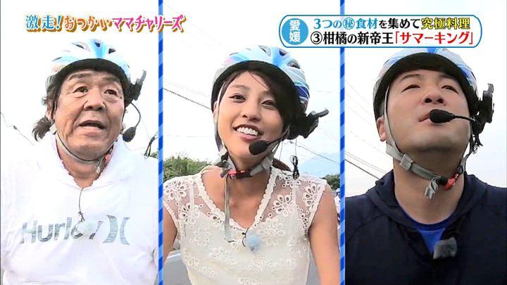 2018年07月21日岡副麻希の画像29枚目