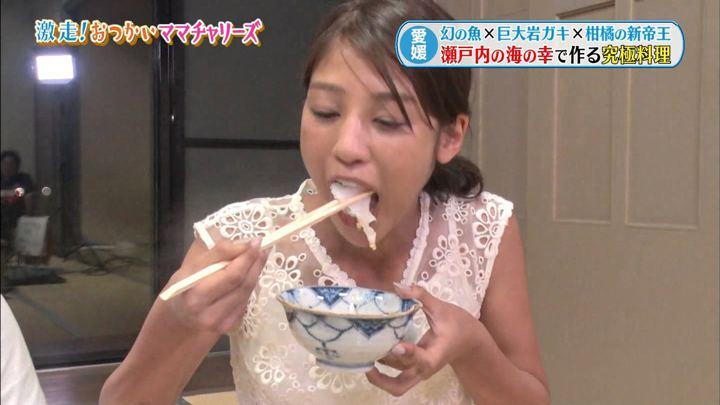 2018年07月21日岡副麻希の画像35枚目