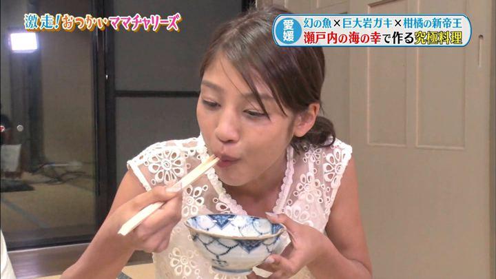 2018年07月21日岡副麻希の画像37枚目