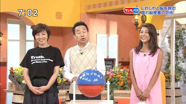 2018年07月22日岡副麻希の画像01枚目