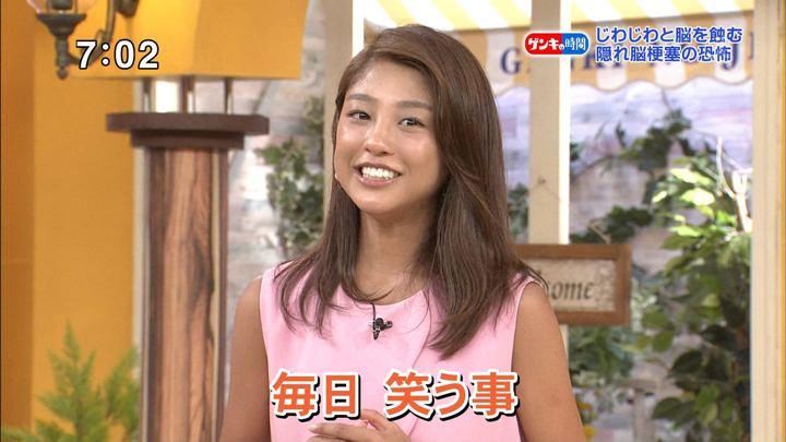 2018年07月22日岡副麻希の画像05枚目