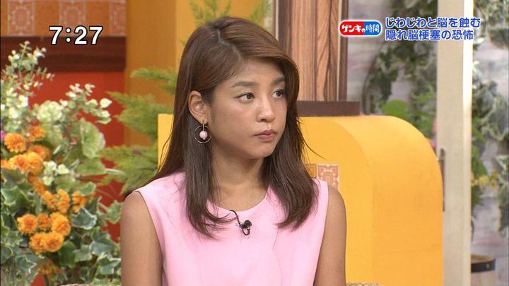 2018年07月22日岡副麻希の画像09枚目