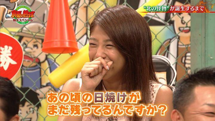 2018年08月03日岡副麻希の画像09枚目