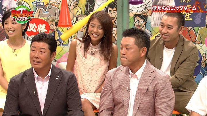 2018年08月03日岡副麻希の画像10枚目