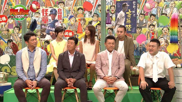 2018年08月03日岡副麻希の画像25枚目