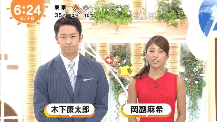 2018年08月04日岡副麻希の画像01枚目