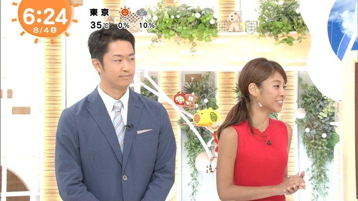 2018年08月04日岡副麻希の画像02枚目
