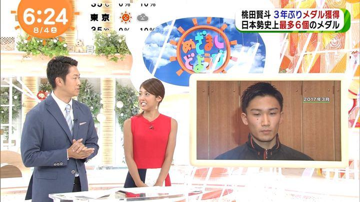 2018年08月04日岡副麻希の画像03枚目