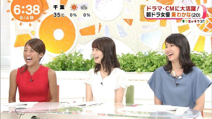2018年08月04日岡副麻希の画像05枚目