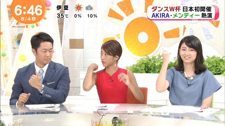 2018年08月04日岡副麻希の画像06枚目