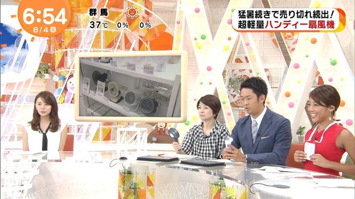 2018年08月04日岡副麻希の画像08枚目