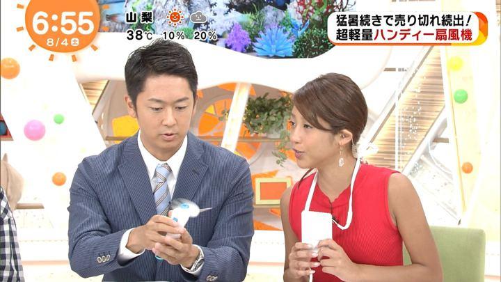 2018年08月04日岡副麻希の画像09枚目