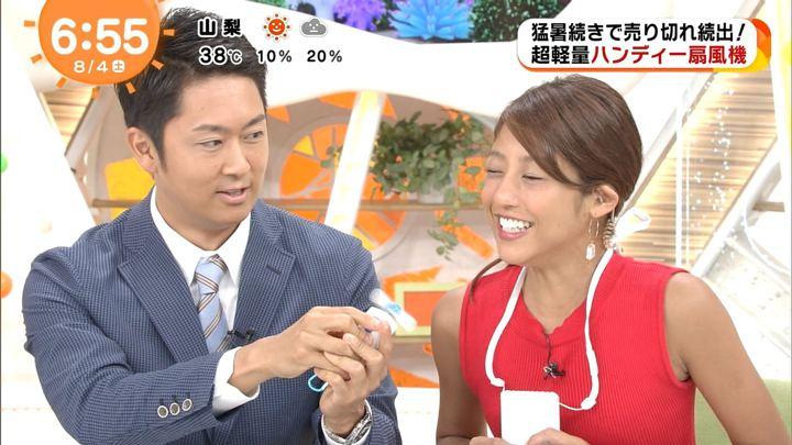 2018年08月04日岡副麻希の画像11枚目