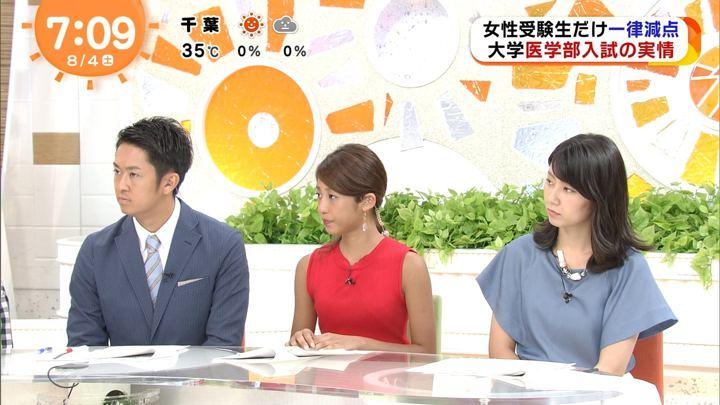 2018年08月04日岡副麻希の画像13枚目
