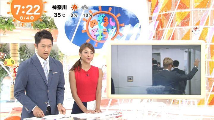 2018年08月04日岡副麻希の画像15枚目