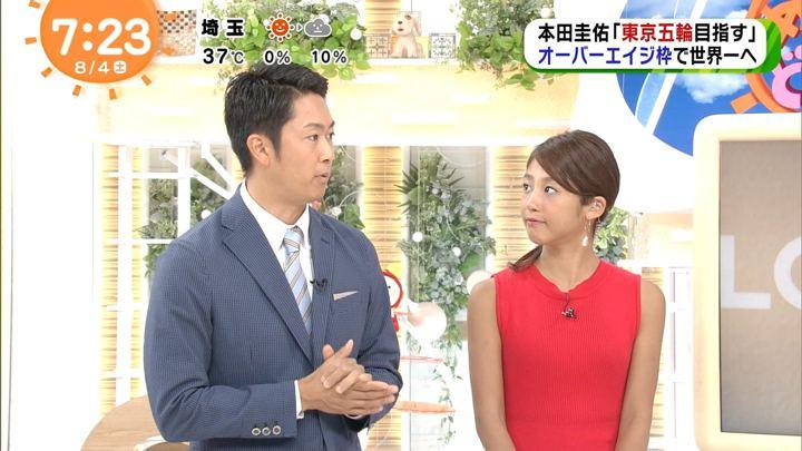 2018年08月04日岡副麻希の画像16枚目