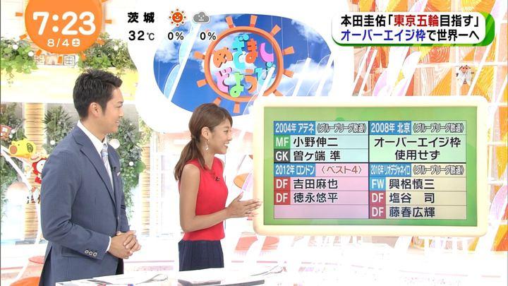 2018年08月04日岡副麻希の画像17枚目