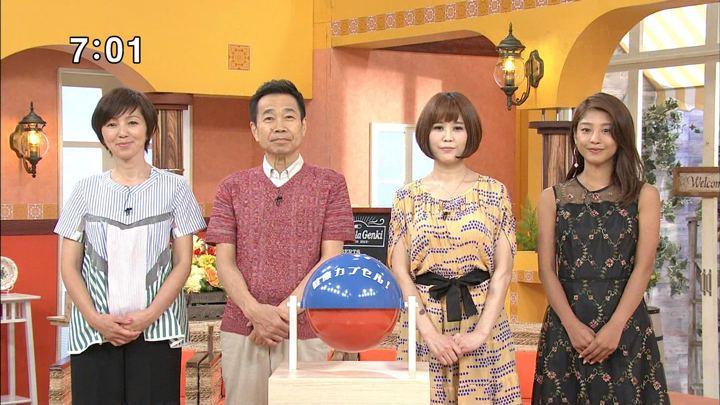 2018年08月05日岡副麻希の画像01枚目