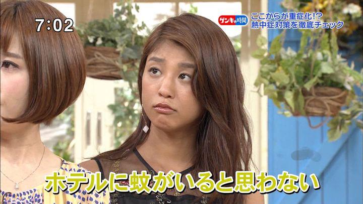2018年08月05日岡副麻希の画像02枚目