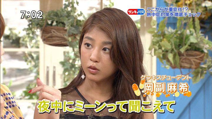 2018年08月05日岡副麻希の画像03枚目