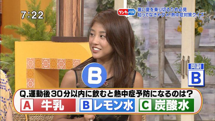 2018年08月05日岡副麻希の画像11枚目
