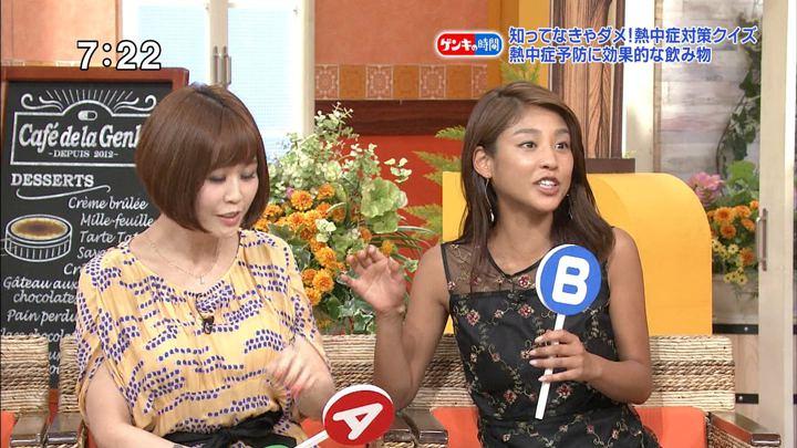 2018年08月05日岡副麻希の画像12枚目