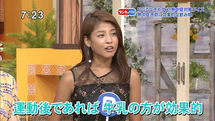 2018年08月05日岡副麻希の画像13枚目