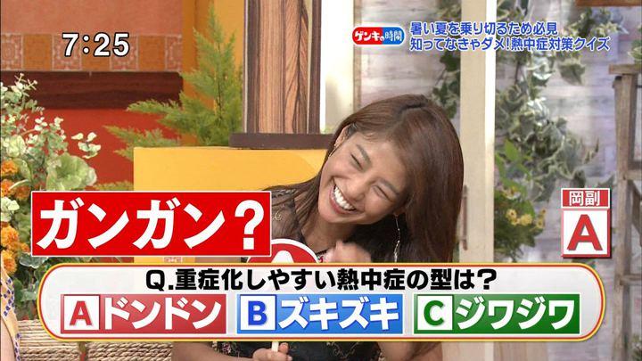 2018年08月05日岡副麻希の画像15枚目