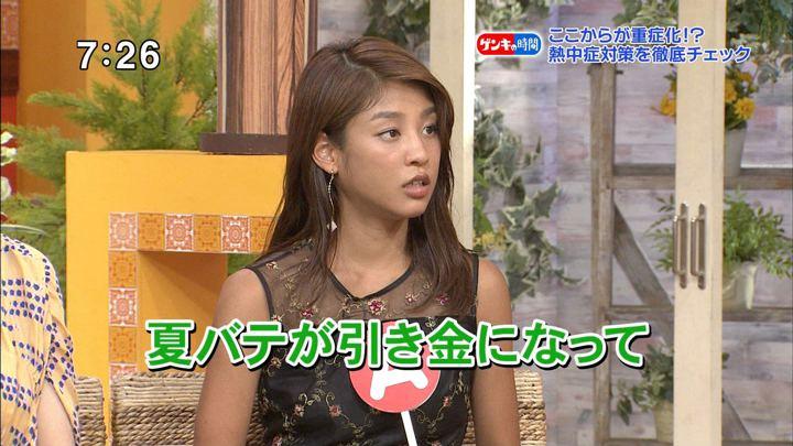 2018年08月05日岡副麻希の画像16枚目
