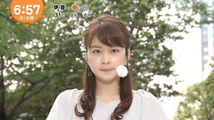 2018年06月09日沖田愛加の画像01枚目
