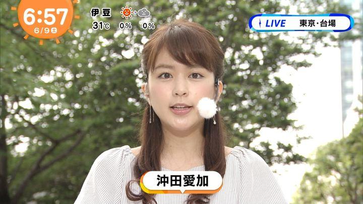 2018年06月09日沖田愛加の画像02枚目