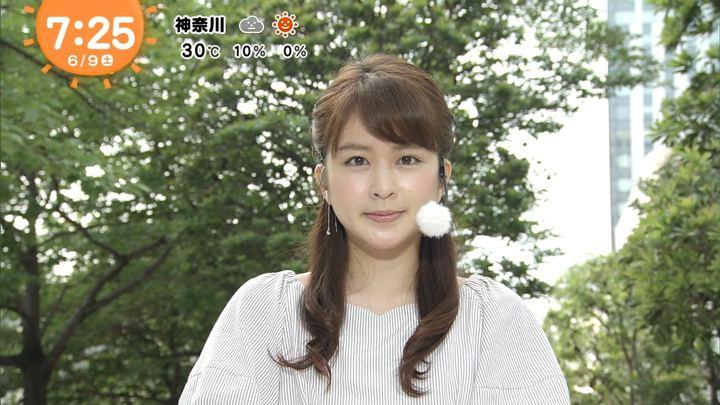 2018年06月09日沖田愛加の画像05枚目