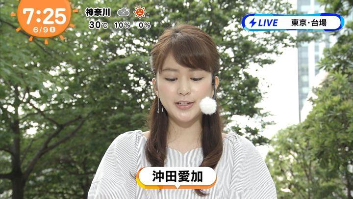 2018年06月09日沖田愛加の画像06枚目