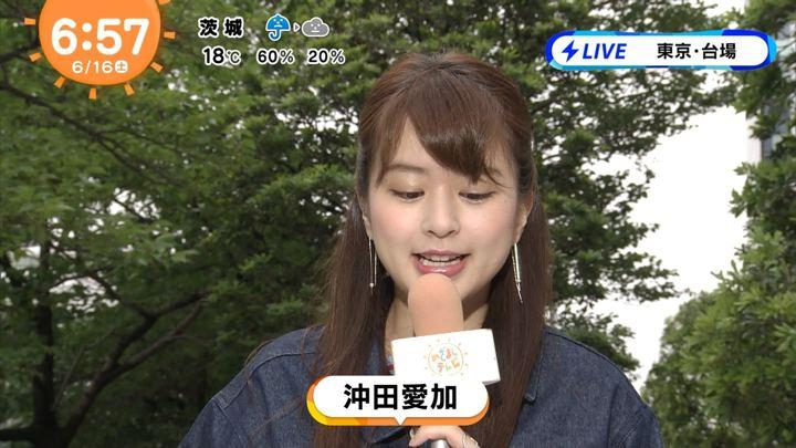 2018年06月16日沖田愛加の画像01枚目