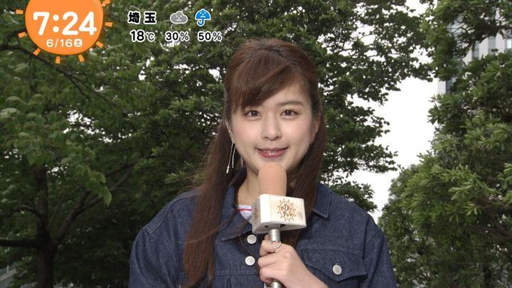 2018年06月16日沖田愛加の画像03枚目
