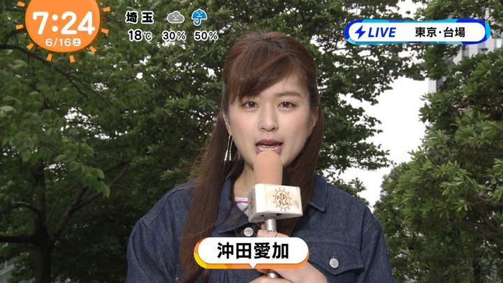 2018年06月16日沖田愛加の画像04枚目