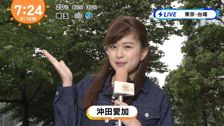 2018年06月16日沖田愛加の画像05枚目