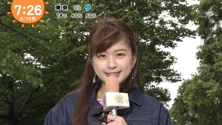 2018年06月16日沖田愛加の画像07枚目