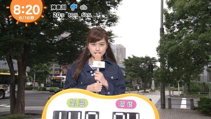2018年06月16日沖田愛加の画像09枚目
