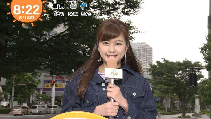 2018年06月16日沖田愛加の画像10枚目