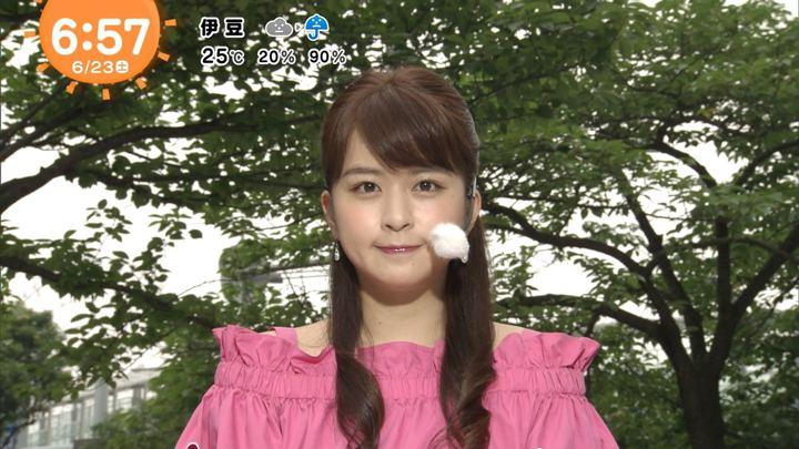2018年06月23日沖田愛加の画像01枚目