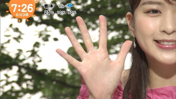 2018年06月23日沖田愛加の画像11枚目
