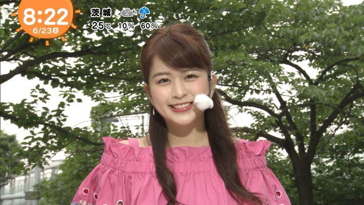 2018年06月23日沖田愛加の画像15枚目